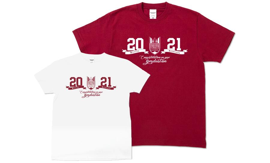 デザインTシャツ|早稲田大学2021年卒業記念品「名入れ」グッズ特集